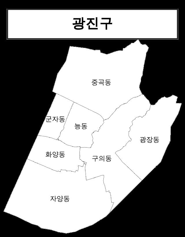 광진구 세무서 관할지역