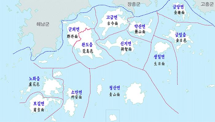 해남 세무서 관할지역 2