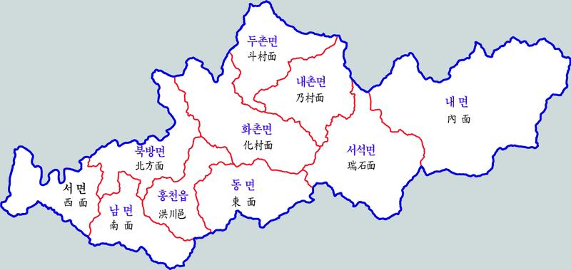 홍천 세무서 관할지역 1