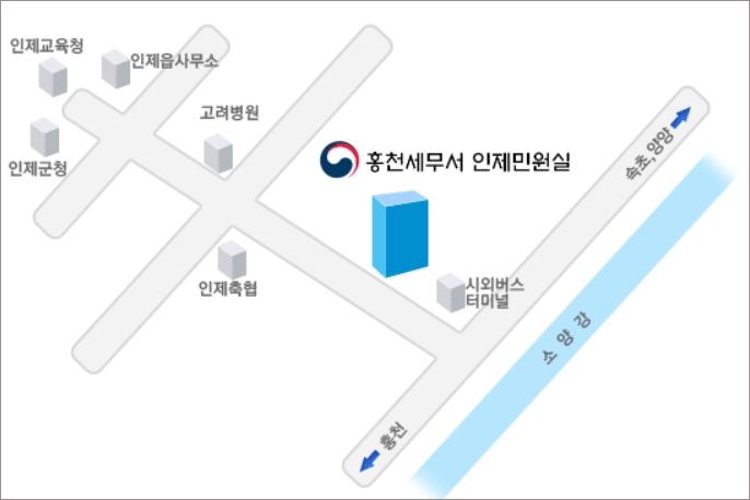 홍천 세무소 위치 2