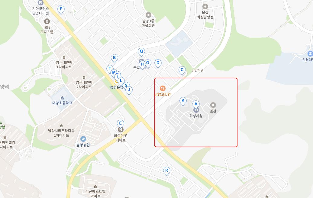 화성 세무서 남양민원실 위치 1