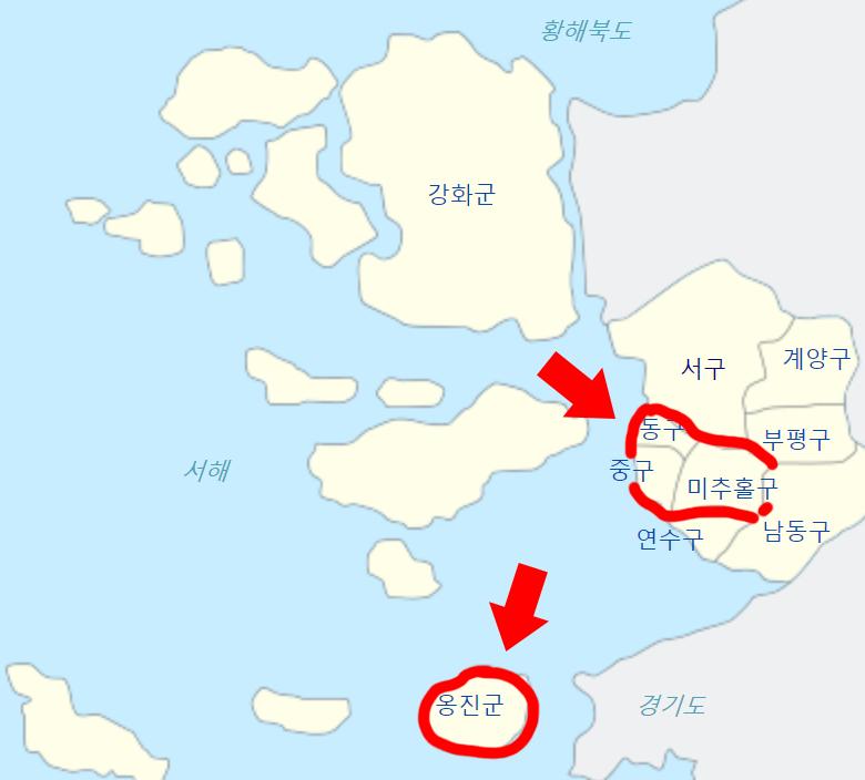 인천 세무서 관할지역 1