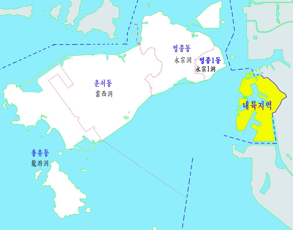 인천 세무서 중구 관할지역 1