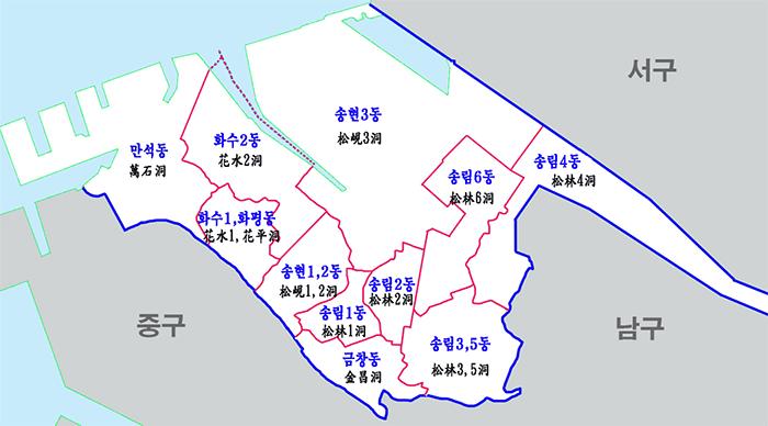 인천 세무서 동구 관할지역 1