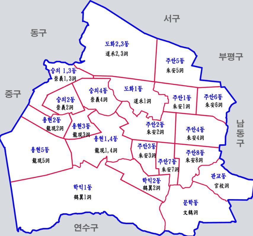 인천 세무서 미추홀구 관할지역 1