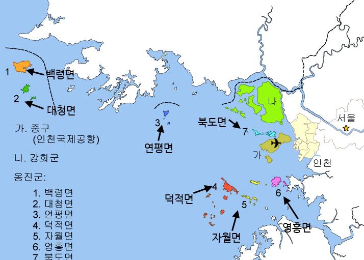 인천 세무서 옹진군 관할지역 1