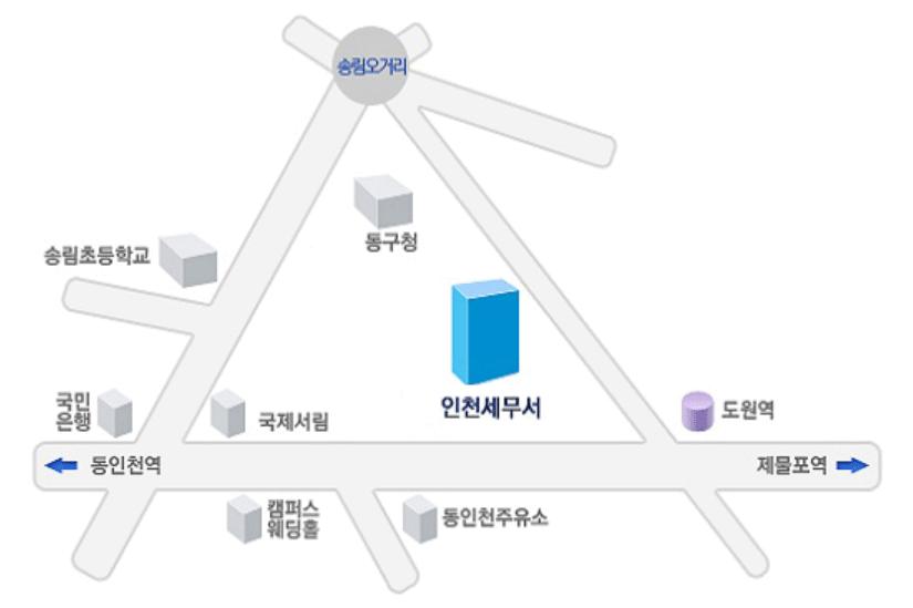 인천 세무서 위치 1