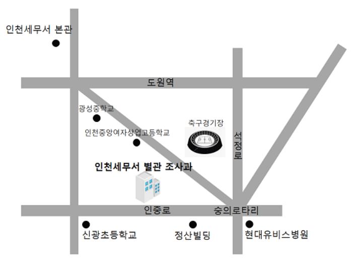 인천 세무서 별관 조사과 위치 1