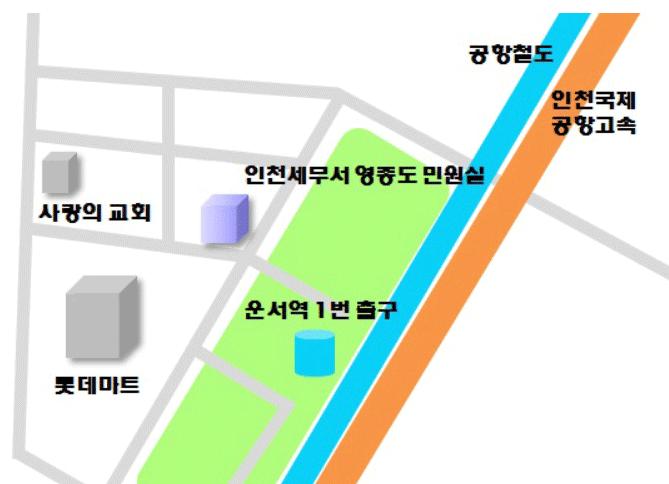 인천 세무서 영종도민원실 위치 1