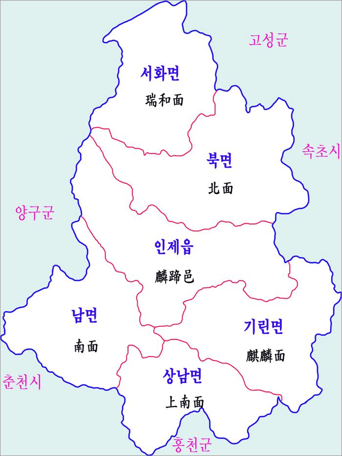 홍천 세무서 관할지역 2
