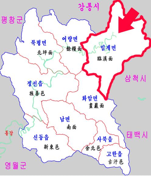 강릉 세무서 정선군 관할구역 지도 1