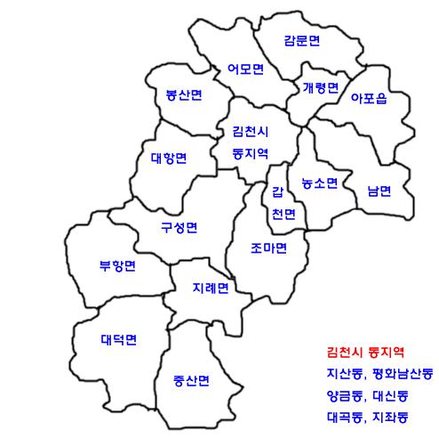 김천 세무서 관할지역 1
