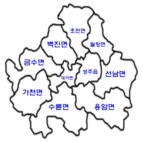 김천 세무서 관할지역 2