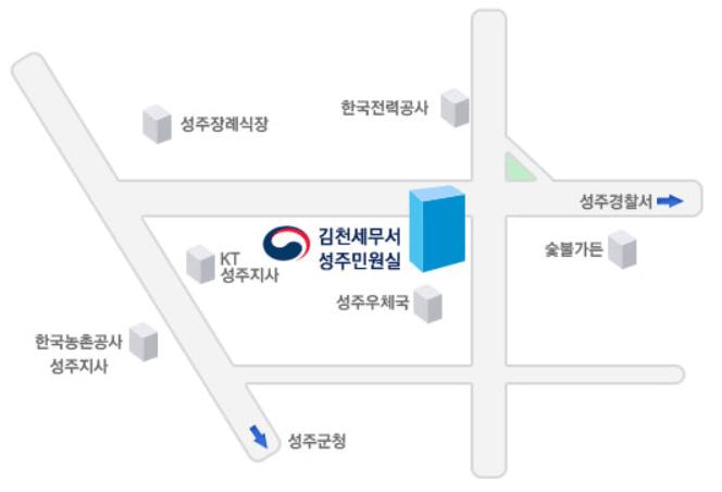 김천 세무서 위치 2