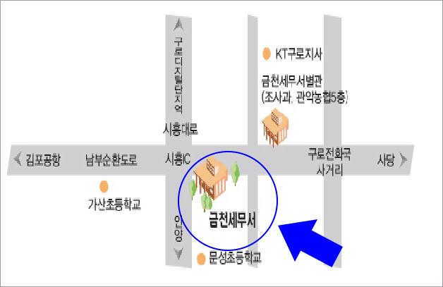 금천 세무서 본관 위치 1