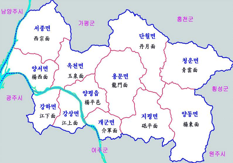 이천 세무서 양평군 관할지역 1