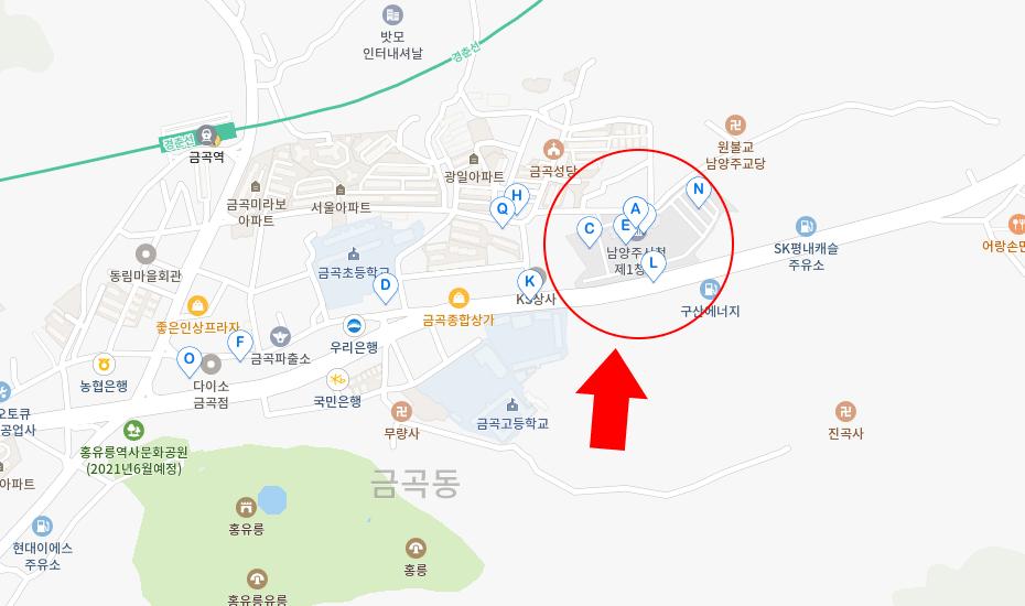 남양주 세무서 금곡민원실 위치 1