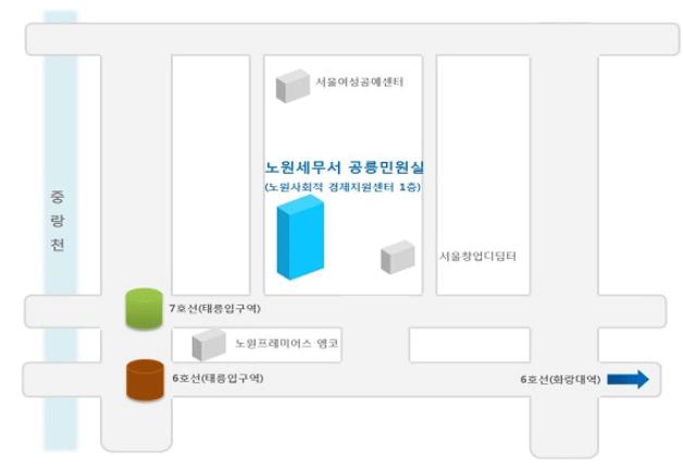 노원 세무서 공릉민원실 위치 1