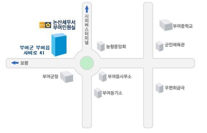논산 세무서 부여 민원실 위치 1