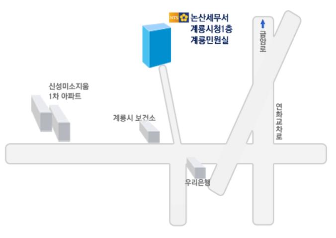 논산 세무서 계룡민원실 위치 1