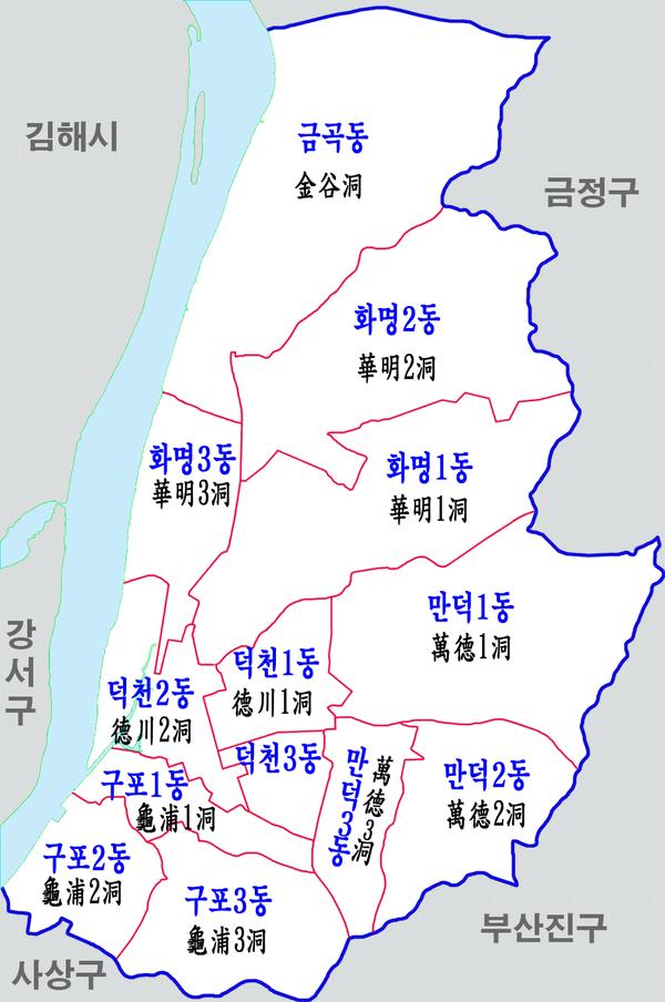 북부산 세무서 관할지역 2