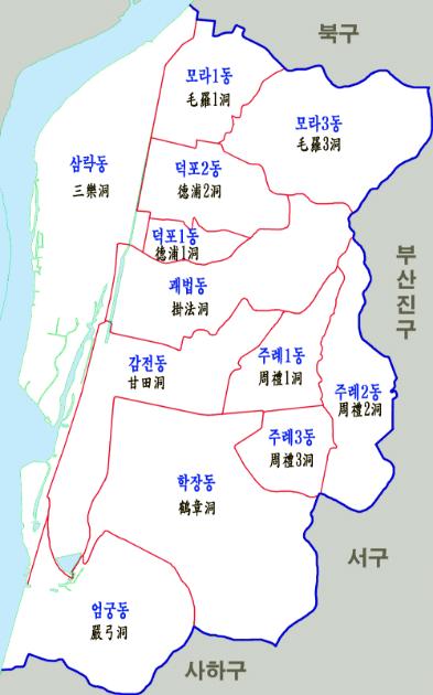북부산 세무서 관할지역 3