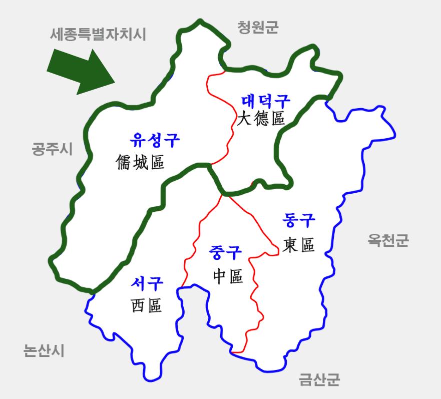 북대전 세무서 관할지역 1