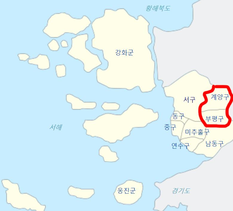 북인천 세무서 관할지역 1