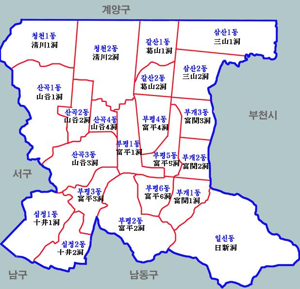 북인천 세무서 부평구 관할지역 1