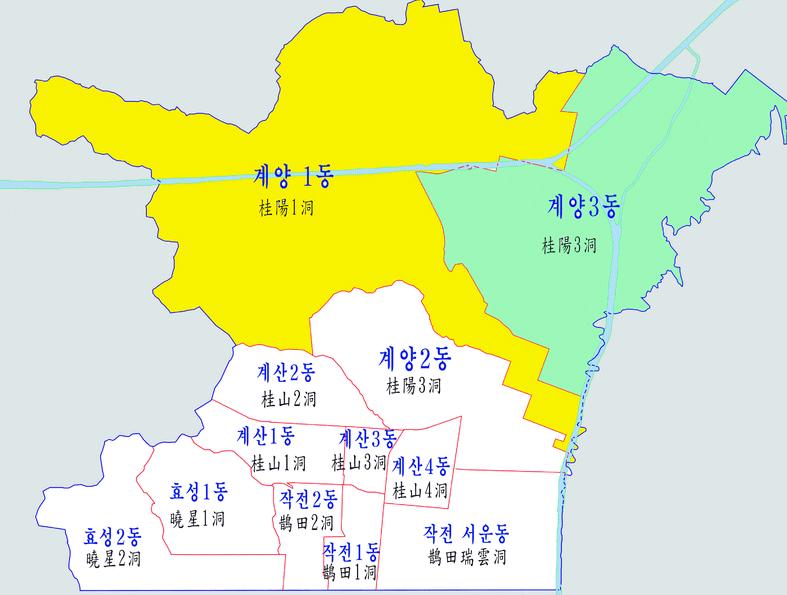 북인천 세무서 계양구 관할지역 1