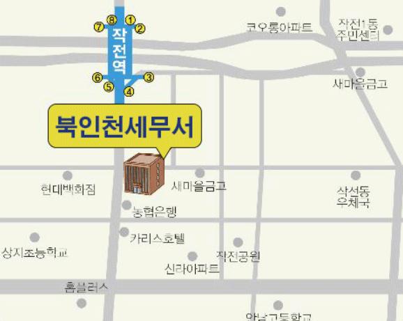북인천 세무서 위치 1