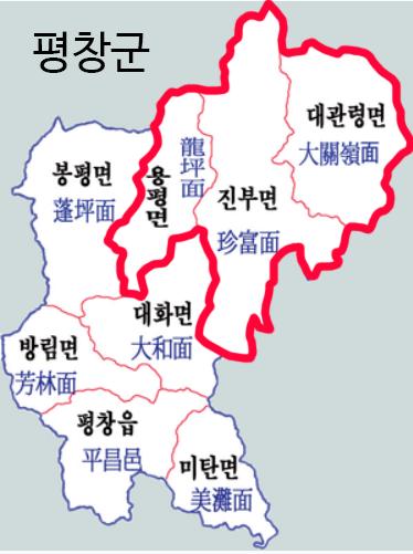 강릉 세무서 평창군 관할 지역 1