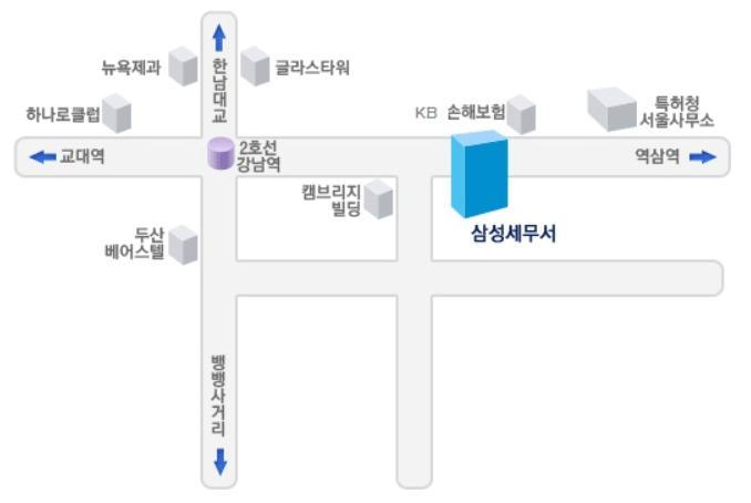 삼성 세무서 위치 1