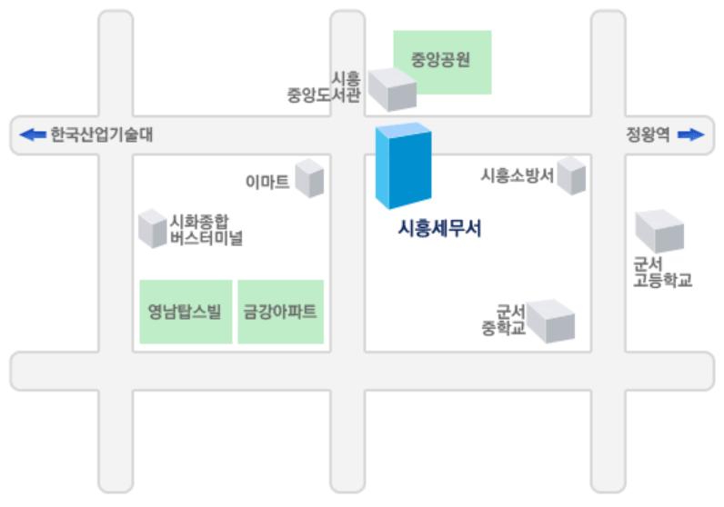 시흥 세무서 위치 1