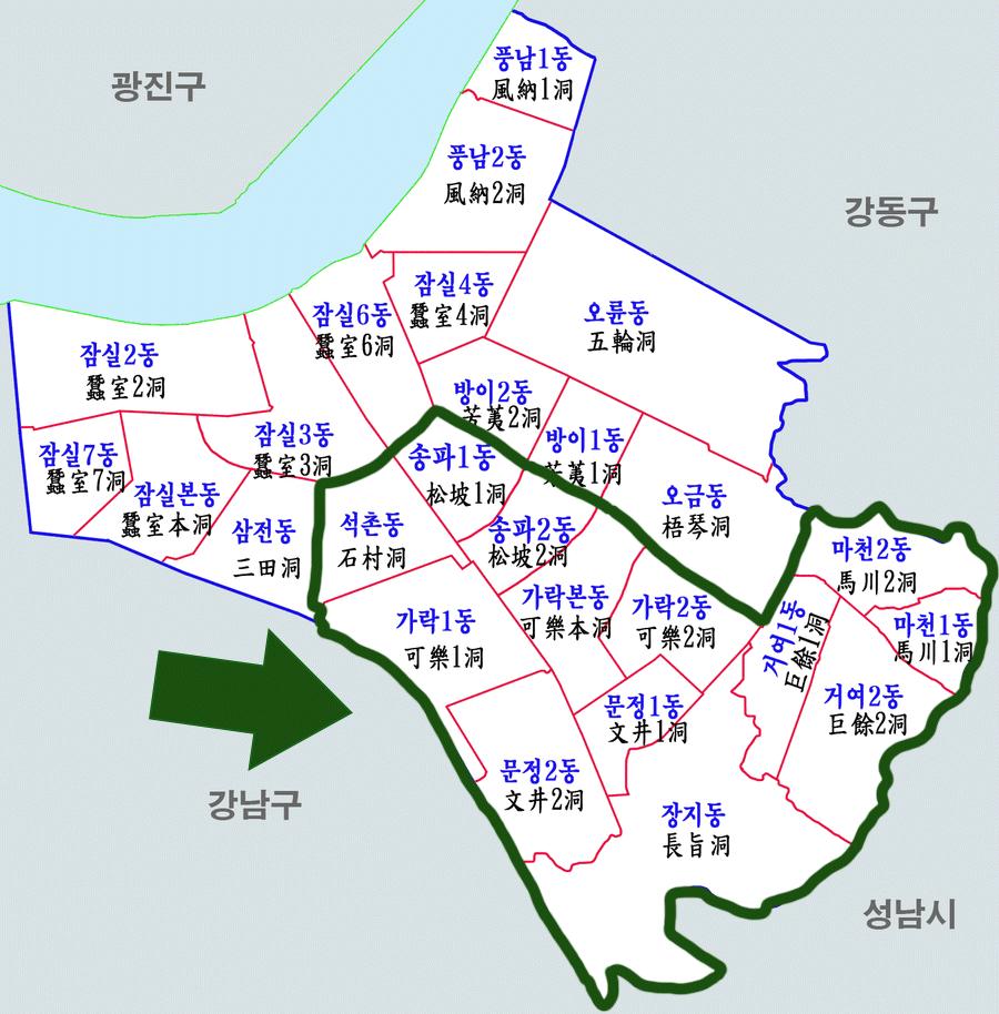 송파세무서 관할지역 1