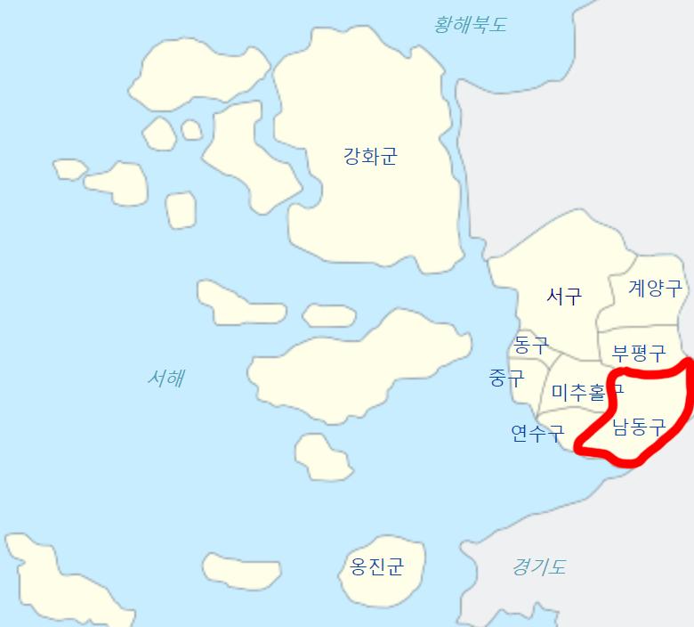 남인천 세무서 관할지역 1