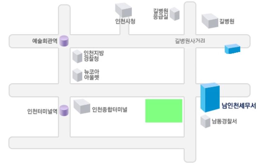 남인천 세무서 위치 1