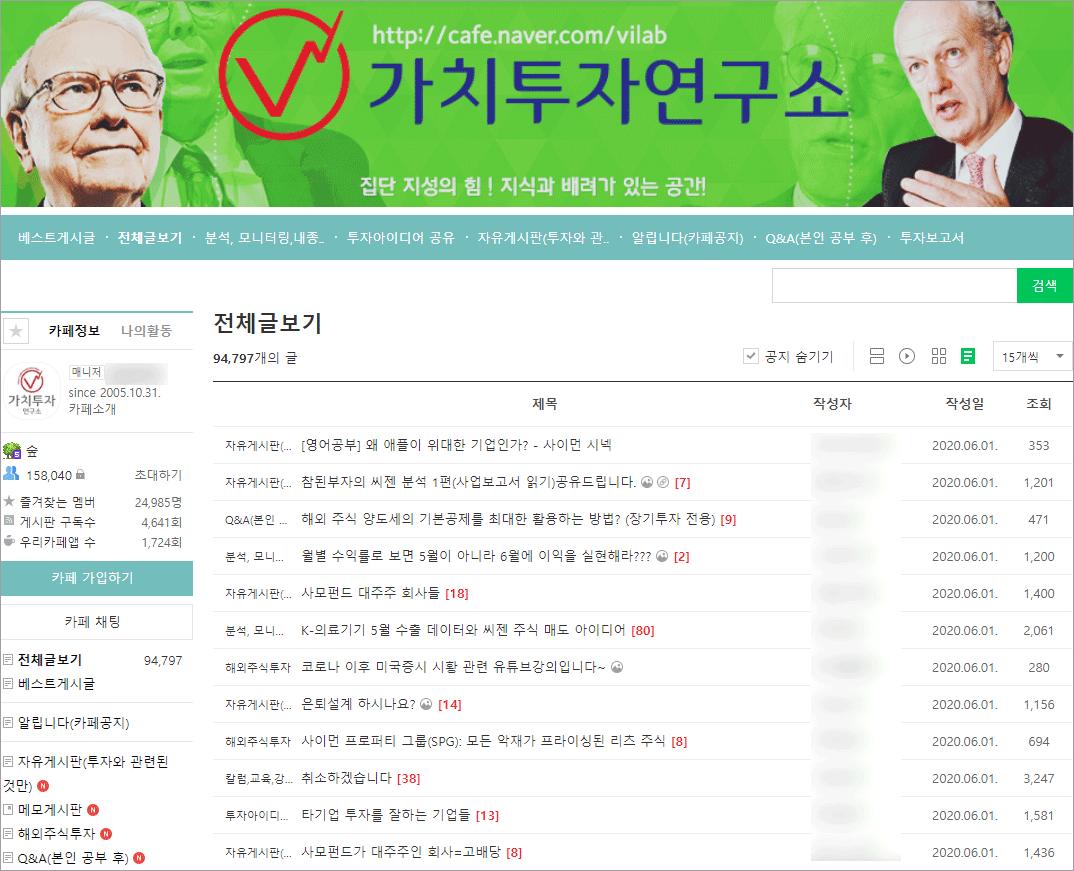 가투소 사이트 1