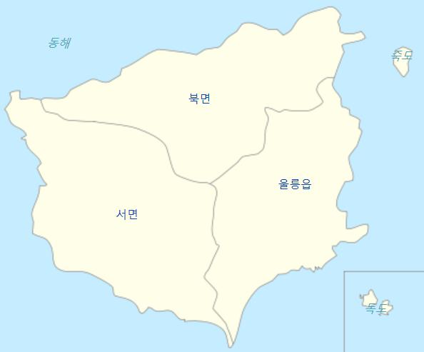 울릉군 관할지역 세무 1