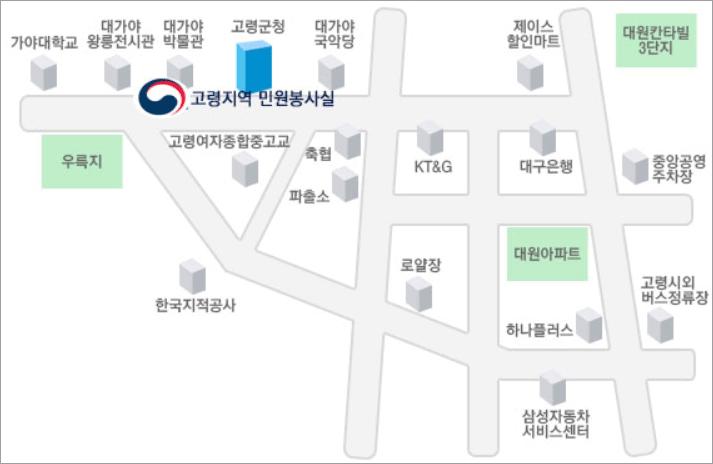 서대구 세무서 고령읍 민원봉사실 위치 1