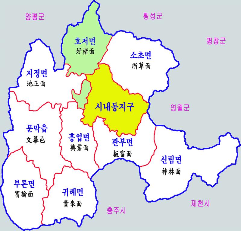 원주시 세무서 관할지역 3
