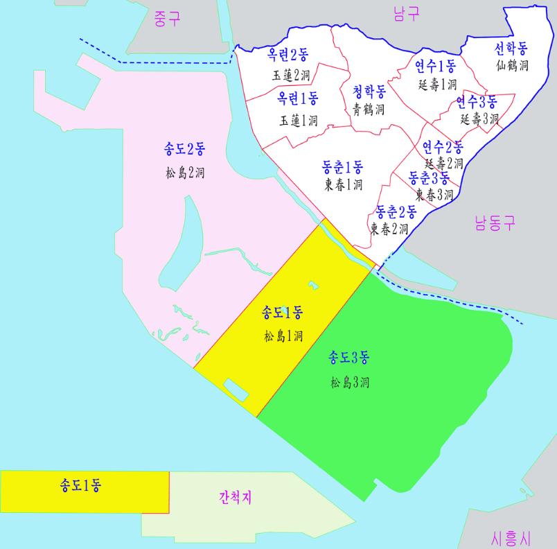 연수 세무서 관할지역 2