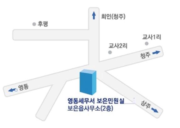 영동 세무서 보은민원실 위치 1
