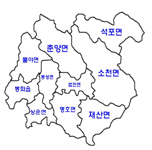 영주세무서 관할지역 2