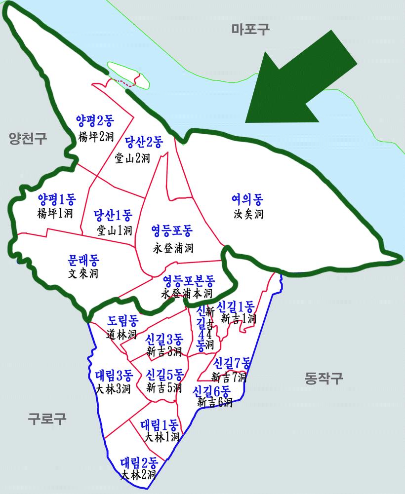 영등포세무서 관할지역 1