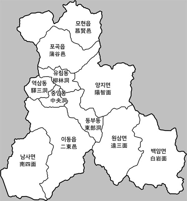 용인세무서 관할지역 1