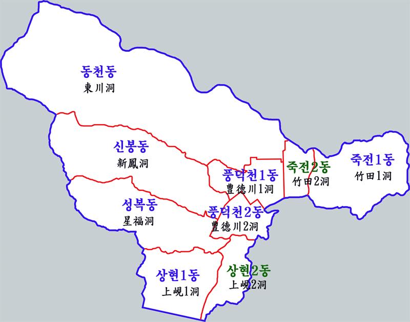용인세무서 관할지역 2