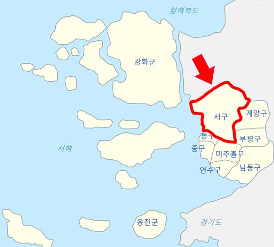 서인천 세무서 관할지역 1