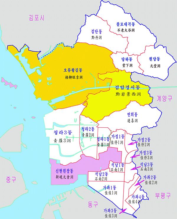 서인천 세무서 관할지역 2