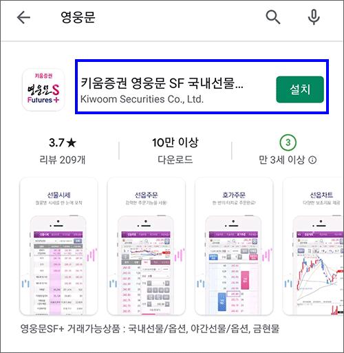 KRX 금현물 거래 5